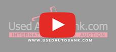 uab video